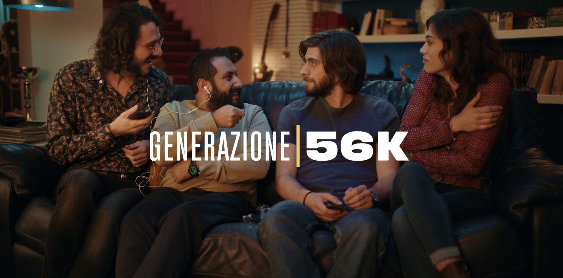 NETFLIX LE NOVITÀ DI LUGLIO 2021: IL MADE IN ITALY DI GENERAZIONE 56K E A  CLASSIC HORROR STORY, VIRGIN RIVER 3, RESIDENT EVIL: INFINITE DARKNESS, LA  TRILOGIA FEAR STREET | BubinoBlog - Ascolti e Notizie sulla Tv